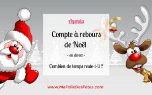 Compte a rebours de Noel - Ma Folie Des Fetes